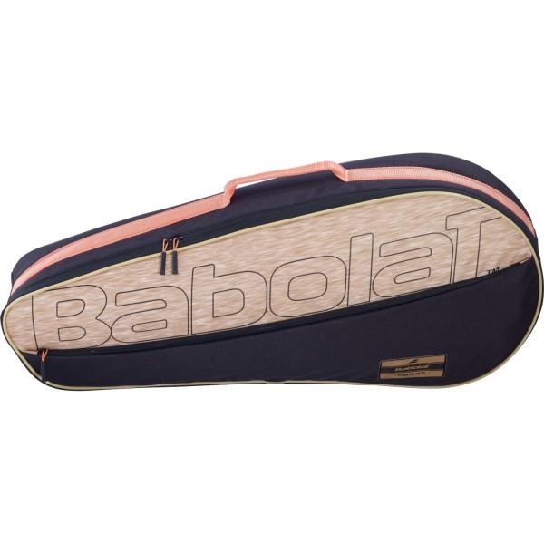 Babolat Club Essential x3